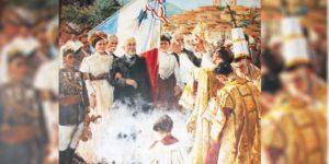 Participación de la Iglesia Católica en la separación de Colombia en 1903. (Foto: Panorama Católico).